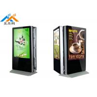 China 55 inch Double Face Shopping touch sreen Kiosk with LCD Display Digital Signage Built-in wholesale