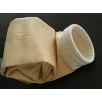 China woven filter cloth for filter press on sale