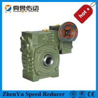 China High Presicion Shaft Mounted Worm Gear Speed Reducer For Industrial Machine wholesale