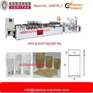 China Speedy Zipper And Stand Up Plastic Bag Making Machine 220v / 380v on sale