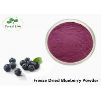 China Blueberry Extract Freeze Dried Fruit Powder No Additives For Food Purple Red Color wholesale