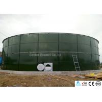 China Smooth Glass Fused Steel Tanks AWWA D103 International Standard wholesale