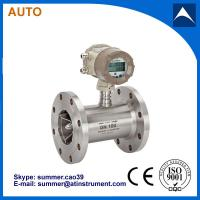 China Turbine Flow Meter For Oil With 4~20mA With High Quality wholesale