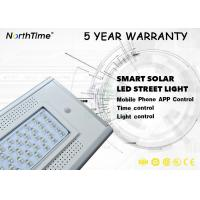 China 4000LM 12V 30Ah Cool White Solar Powered Street Lights With 120° Visual Angle wholesale