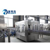China Realized Full Automatic Washing Filling Capping Machine For Beverage Drink wholesale