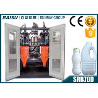 China Milk Bottle Plastic Blow Moulding Machine Double Cavity Head SRB70D-2 wholesale