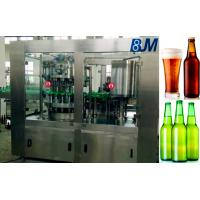 China 200ml / 1500ml PLC Based Automatic Bottle Filling System For Liquor / Alcohol wholesale