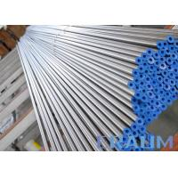 ASTM B622 Nickel Alloy Tube For Chemical Environments , Alloy G-35 / UNS N06035