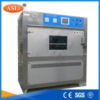 China UV Aging Environmental Test Chamber Solar Rediation UV Aging Chamber Accelerated Weathering Machine wholesale