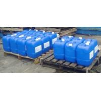 Quality CAS 98-88-4 Benzoyl Chloride Dyestuff Intermediates Colorless Fuming Liquid for sale