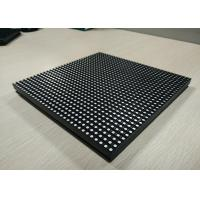 Buy cheap Outdoor Waterproof SMD P6 Full Color LED Panel Module 1/8 Scan For LED Display Screen from wholesalers