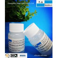 China BT-9169 Aqueous-Dispersed Silicone Elastomer Blend for Skin Care Material wholesale