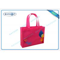 China Custom Printed Patterns Polypropylene PP Non Woven Bag For Clothes / Supermarket / Shop wholesale