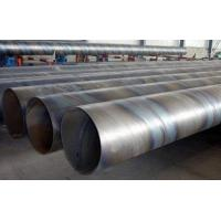 China Grade X70 Spiral Submerged Arc Welded Pipe API5L PLS1 PLS2 SSAW Pipe For Petroleum wholesale