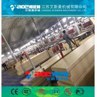 China pvc decorative and laminated wall panel production machine wholesale