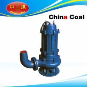 China submersible pump wholesale