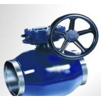 Buy cheap Forged Body Trunnion Full Welded Ball Valve from wholesalers