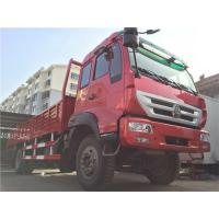 China Truck Cargo Heavy Duty Lorry 8 Tons , Small Moving Truck For Transportation wholesale