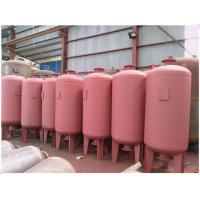 China Medium Pressure Natural Compressed Gas Storage Tank For Air Removing System wholesale