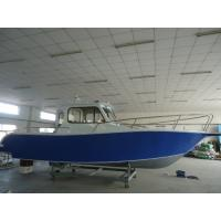 China 21ft / 6.25m Aluminum Cuddy Cabin Boat Australia Designs With 4 Rod Holders on sale