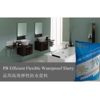 China Eco Friendly Wall Waterproofing Slurry Concrete For Basement wholesale