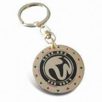 China Metal Keychain with Embossed Logo, Customized Logos and Sizes are Accepted wholesale