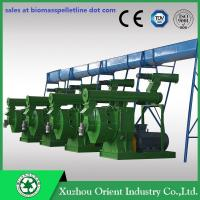 Buy cheap Straw/Stalk/Wood SawdustShavings/Grass/Rice Husk/Alfalfa/Lucerne/Organic Fertilizer Pellet Making Mill Machine from wholesalers