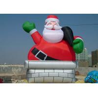China Outdoor Cute Inflatable Advertising Products Santa Advertising Claus wholesale