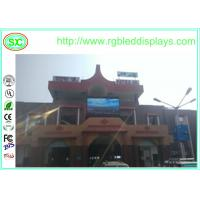 China Video Full Color Tube Chip advertising led display board High Refresh Rate wholesale