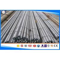 China Hot Rolled 10-320 Mm Bearing Steel Bar SAE52100 / 100Cr6 / SUJ2 / EN31 Steel wholesale