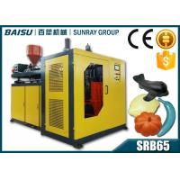 China Small Plastic Toy Making Machine , Horizontal Automatic Blowing Machine SRB65-2 wholesale