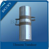 China High Voltage Heat Multi Frequency Ultrasonic Transducer For Machinery wholesale