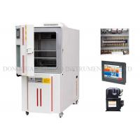 China 80L - 1000L Temperature Controlled Chamber Failure Warning System GB10589-89 wholesale