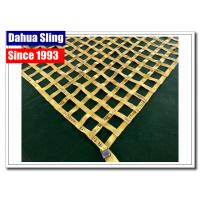 China Yellow Cargo Carrier Net , Cargo Lifting Nets For Construction Safety Protection wholesale