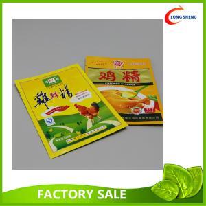China Plastic Food Grade Heat Seal Bags For Hot Pot Seasoning Packaging wholesale