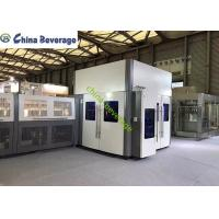 China PET Bottle Blow Moulding Machine Automatic Rotary 200ml-2L Stainless Steel wholesale