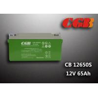 China Non Spillable Cb12650s Rechargeable Sealed Lead Acid Battery 12v 65ah Abs Plastic wholesale