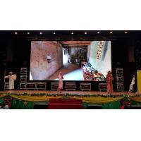Buy cheap Energy Saving Outdoor Rental LED Screen LED backdrop Screen Pitch 3.9mm 4.8mm from wholesalers