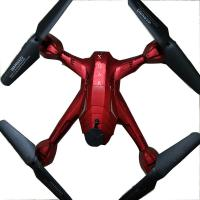 China 2019 Professional RC Drone With HD camera 2.4GHZ Helicopter Hot Sale Children Quadcopter Original Toys  Aircraft wholesale