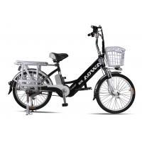 China 14 Electric Road Bicycle 250W Battery Powered Bikes With Rear Steel Rack on sale