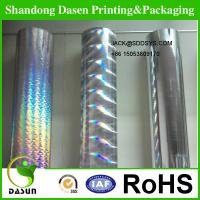 China Laminated Aluminum Foil Paper wholesale