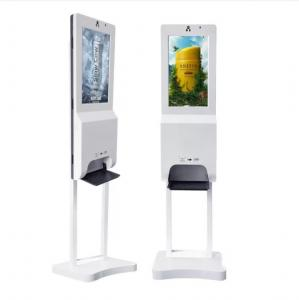 China 21.5 Inch Self Service Information Kiosk 16:9 Infrared Fever Detector 250 CD/M2 wholesale