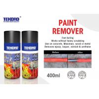 China High Efficiency Paint Remover Spray For Quickly Stripping Paint / Varnish / Epoxy wholesale