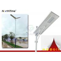 China 80 Watt All In One Motion Sensor Street Lights With Lithium Battery CE ROHS ISO wholesale