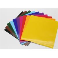 Quality Sedex Certified Offset Gummed Paper Squares for Display Works for sale