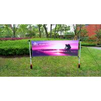 China Advertising Outdoor Banner Stands With Spike / Twist Custom Width Height wholesale