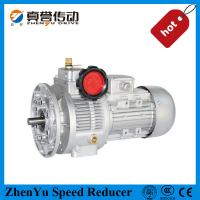 China Heavy Duty Low Noise Stepless Speed Variator Transmission Device wholesale