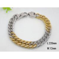 China Wide 12mm Golden and Silver Chain Bracelets for Men 1420129 on sale