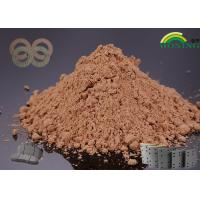 Buy cheap Cashew Nutshell Liquid Modified Phenolic Resin Brown Powder For Clutch Facings from wholesalers