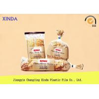 China Food Packing Reusable Bread Storage Bags , Eco Side Gusset Custom Printed Bread Bags wholesale